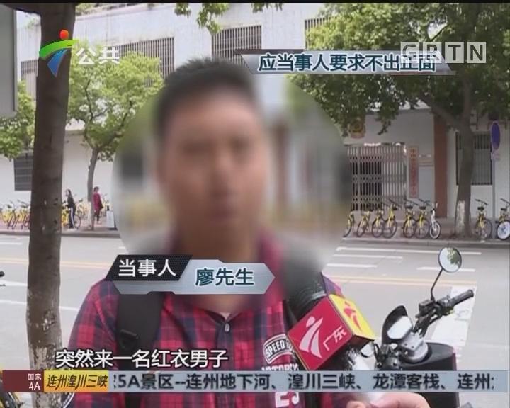 男子骑共享单车不付费 管理员劝导反被打
