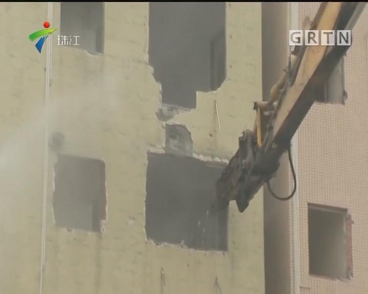 广州第二CBD天河片东区村民住宅拆卸工作启动