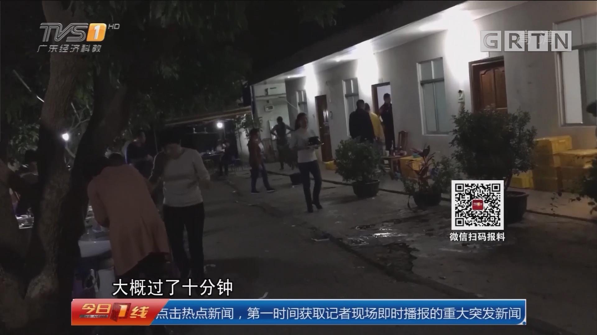 """""""野生鸟类上餐桌""""调查:湛江霞山 涉事餐馆为何能躲避检查?"""