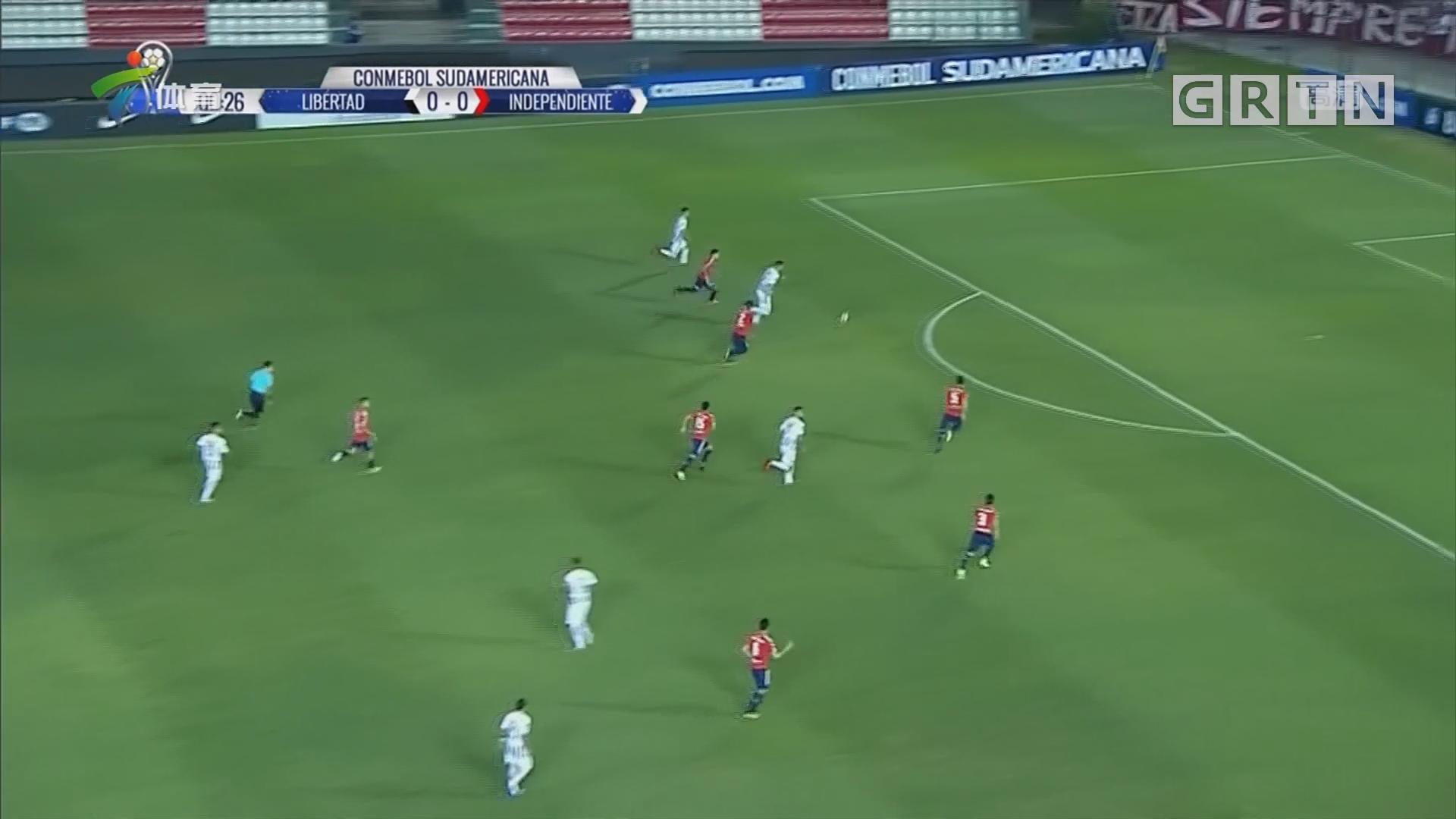 南美杯半决赛首回合 自由队击败独立队