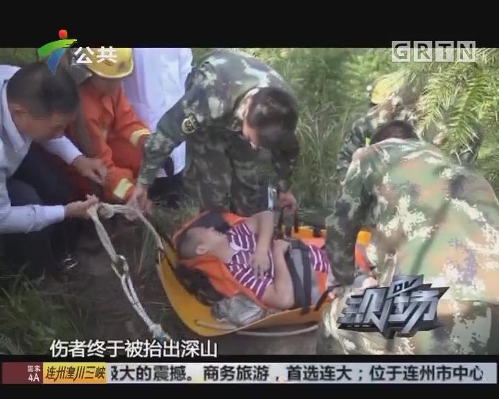 河源:男子探矿掉进竖井 消防迅速救援