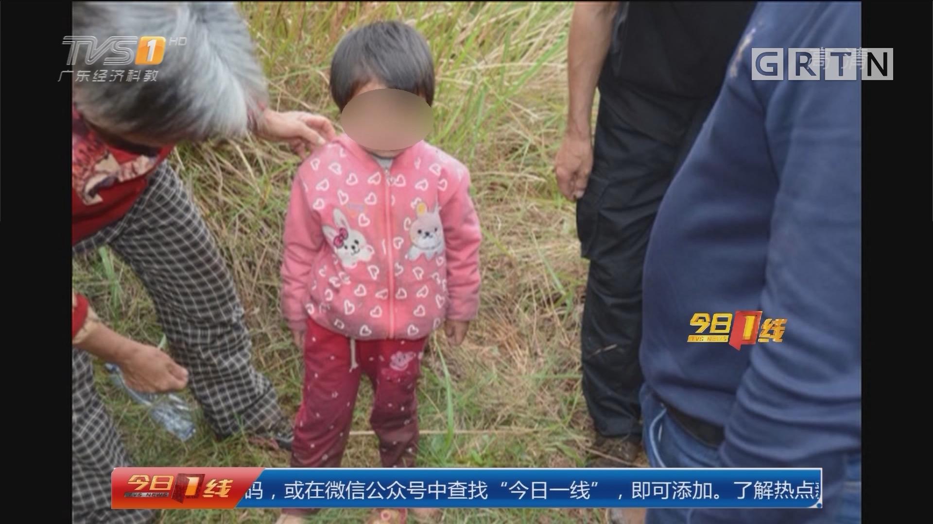 """系列专栏""""温度"""":河源龙川 女童走失25小时 过百人搜山找回"""