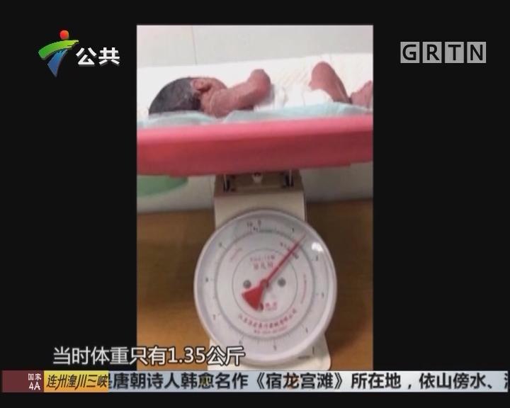 """16岁妈妈独自产子 生下1.35公斤""""超轻男婴"""""""