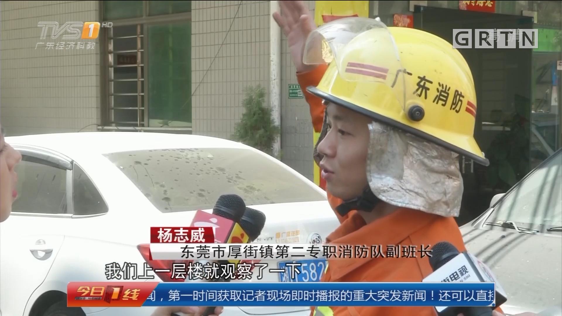 """东莞厚街:幼童被锁家中 橙衣""""蜘蛛侠""""空降救娃"""