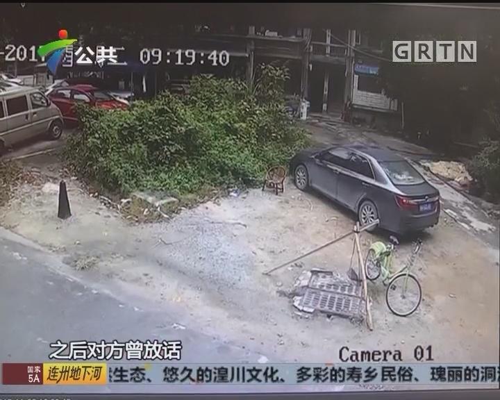 广州:居民区建坟地 引发住户不满