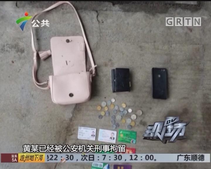中山:男子一晚抢劫两起 专向独行女性下手