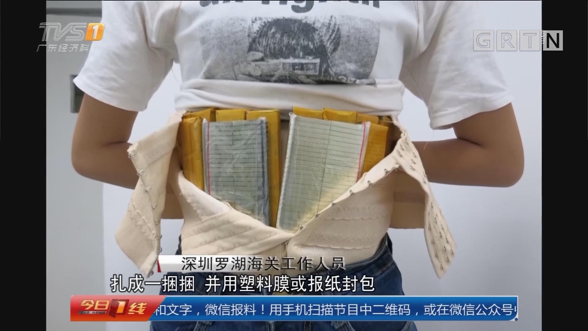 """深圳:女子过关被查 小蛮腰变""""金属腰"""""""