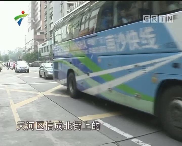 广州再调整撤销233个咪表泊位