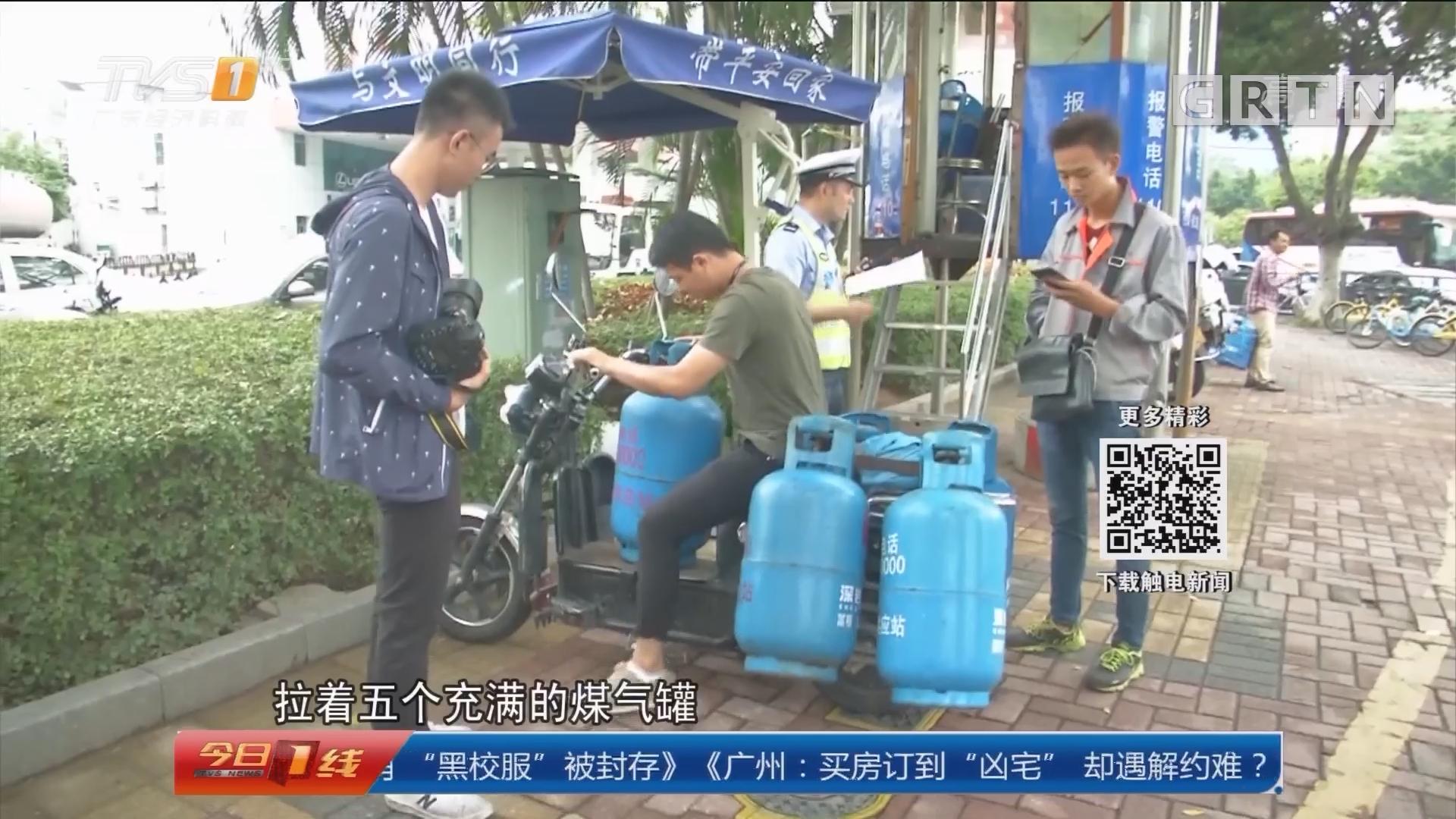 """深圳宝安:异地用警查""""摩电"""" 执法更高效"""