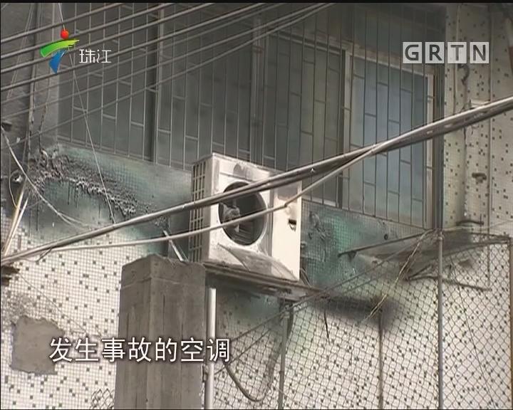 """广州:空调变身""""烟花机"""" 扑救及时无人伤"""