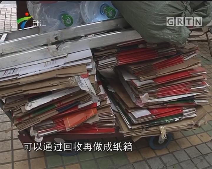 记者调查:海量快递垃圾怎么办?
