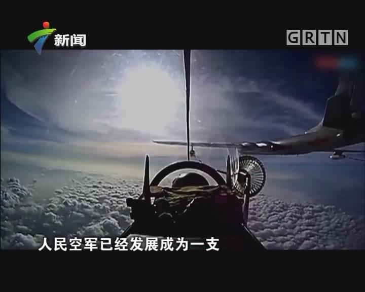 [2017-11-18]权威访谈:铁翼神剑 蓝天长城