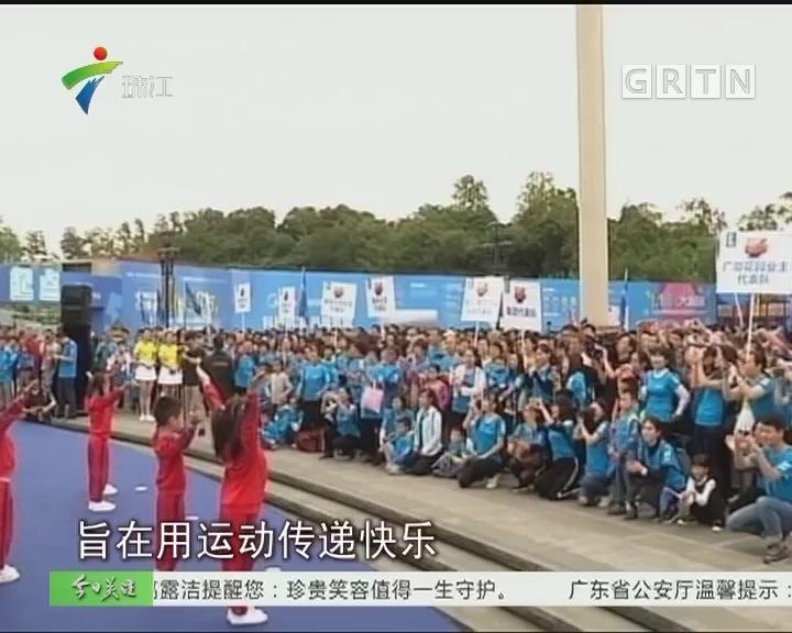 佛山:3000名市民畅享乐跑