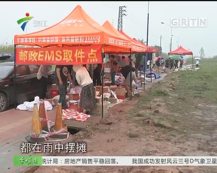 广州:暨南大学番禺校区 学生淤泥中取快件