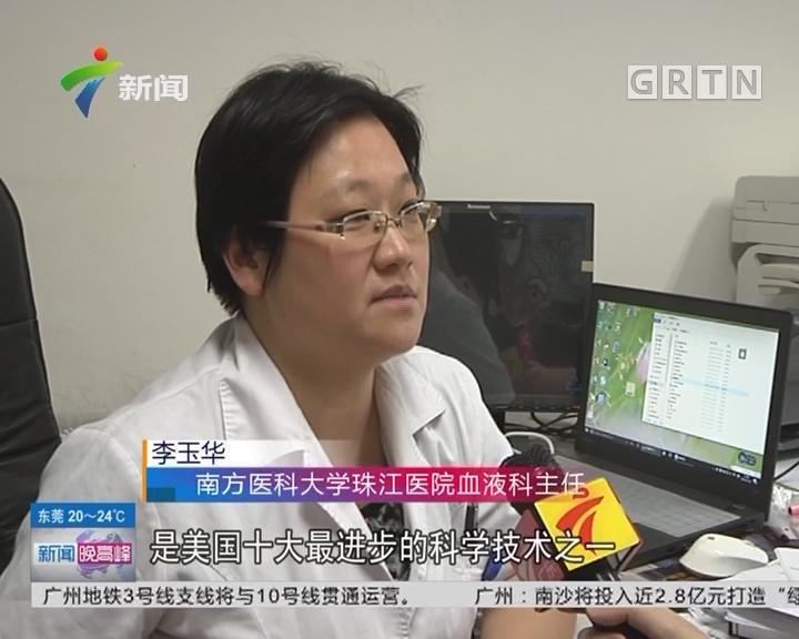 治疗白血病:难治、复发性白血病有了新治疗法