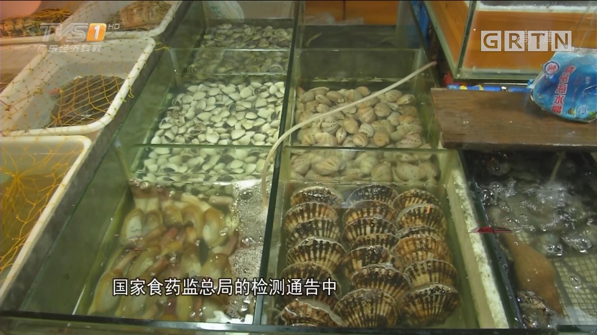 国家食药监通报 广州7批次水产品被测出禁用药物