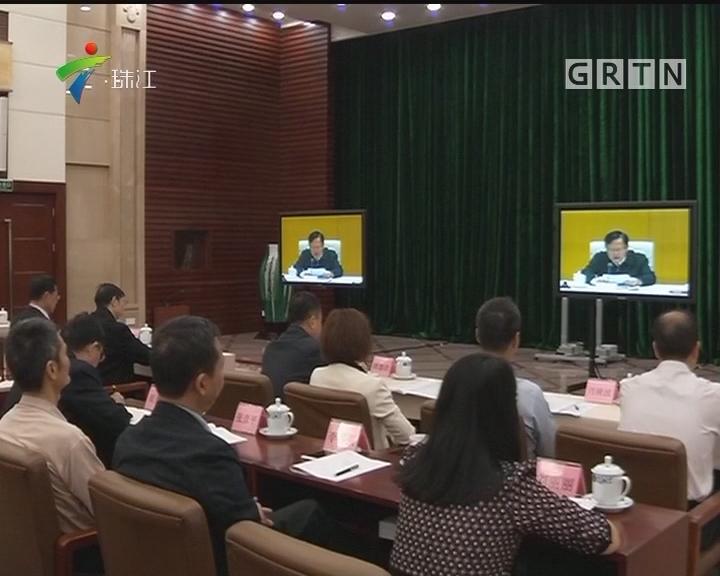 全国小微企业金融服务电视电话会议召开