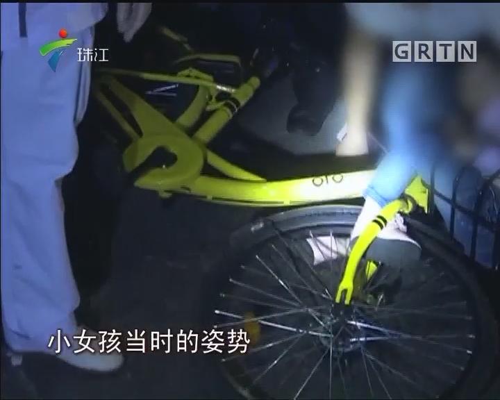 中山:女童坐共享单车前篮出行 脚掌被夹骨折
