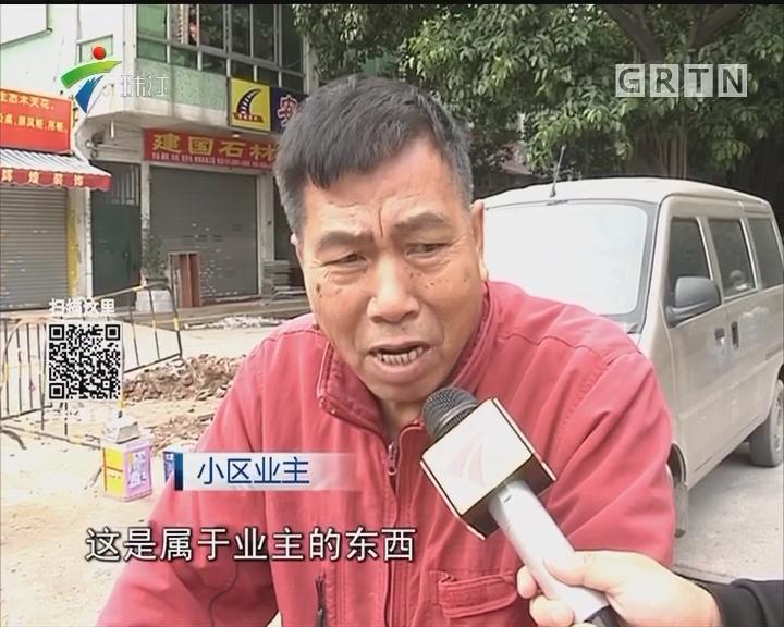 广州:小区电梯贴满广告 收益去哪了?