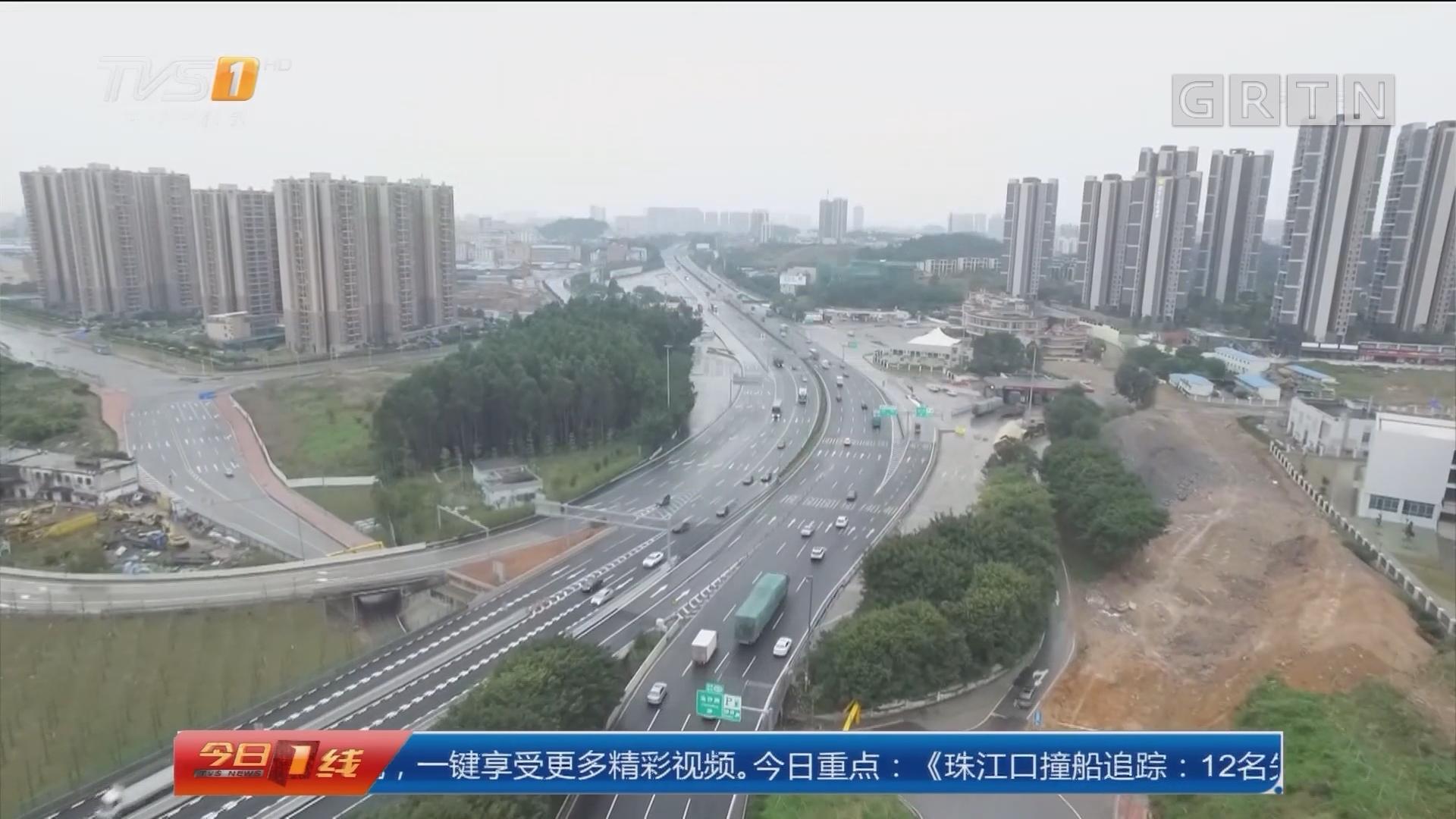"""全国交通:最新""""堵城""""排行榜出炉 广清上榜"""