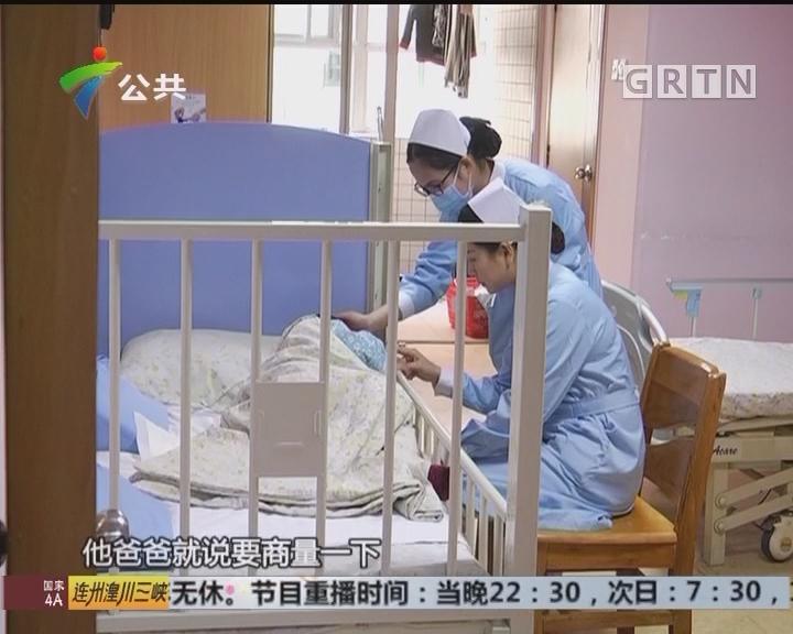 佛山:肿瘤男童父亲失联 医生护士齐心照顾