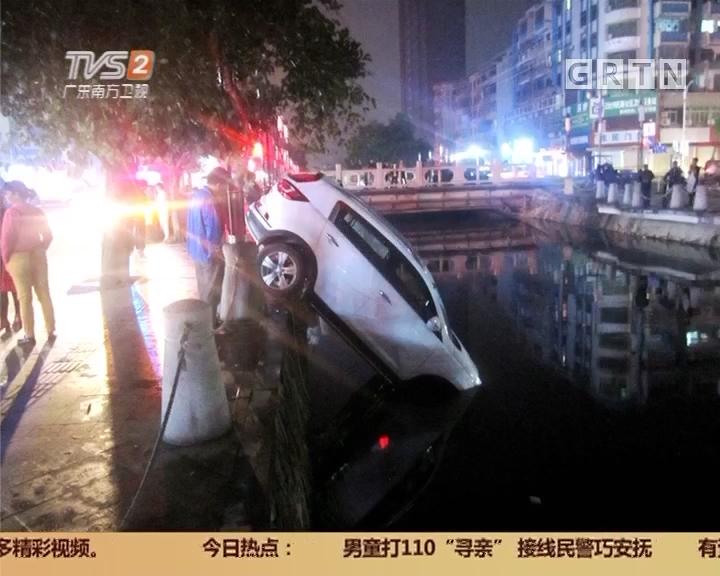 珠海市金湾区:代驾女司机飞车入河涌 路人忙相救