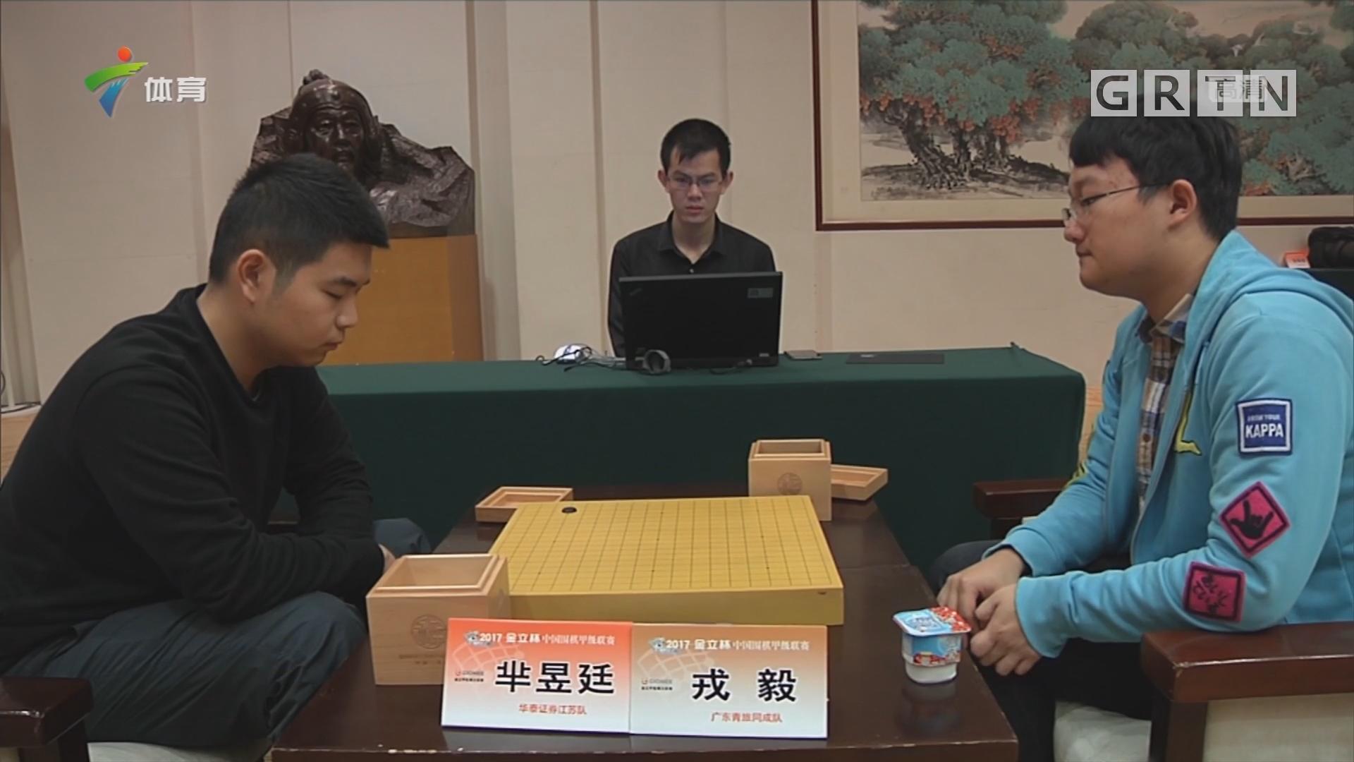 围甲联赛 广东队保级形势严峻