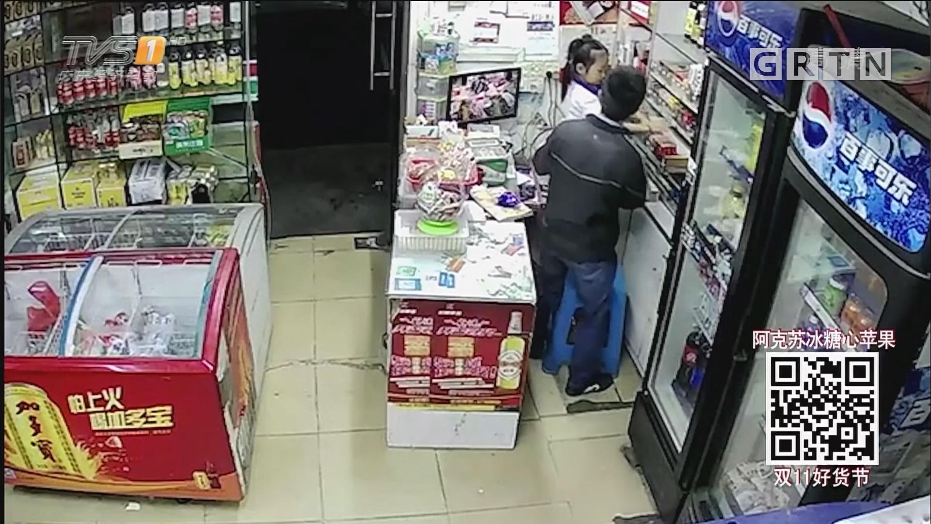 东莞:男子潜入便利店强行掳走女童 警方凌晨破案