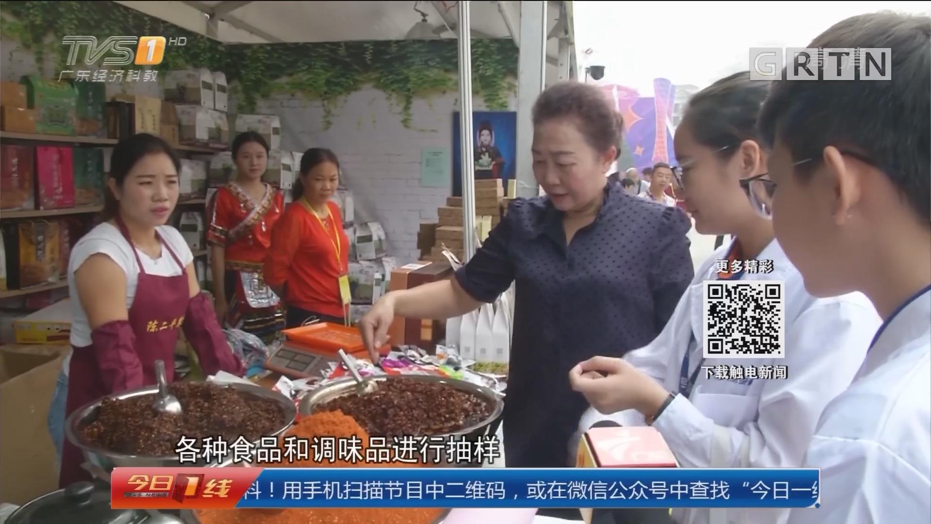 广州国际美食节:美食汇聚 多项目现场做安全检测