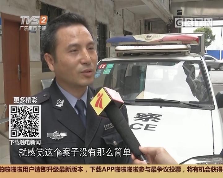 韶关:醉驾撞人找人顶包 交警神速破案