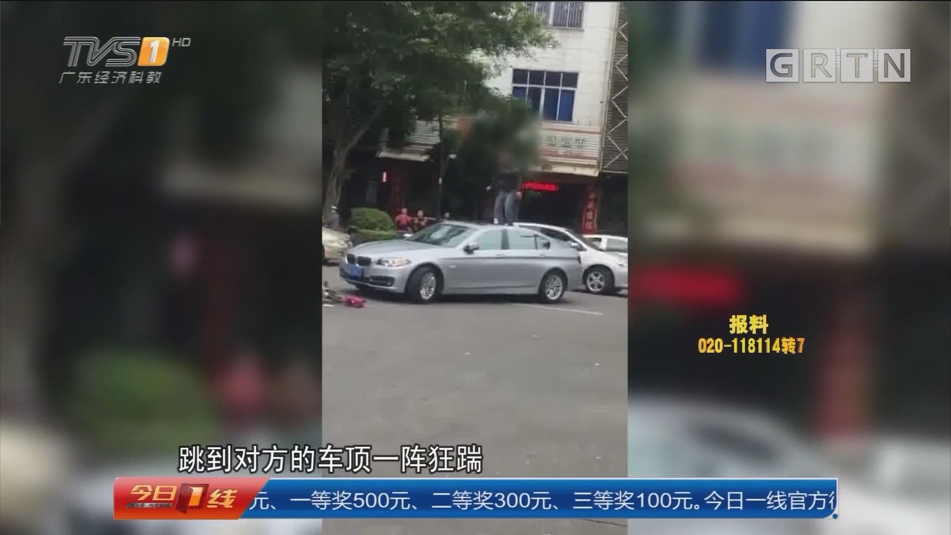 阳江江城 警方通报:醉酒闹事 刑拘!