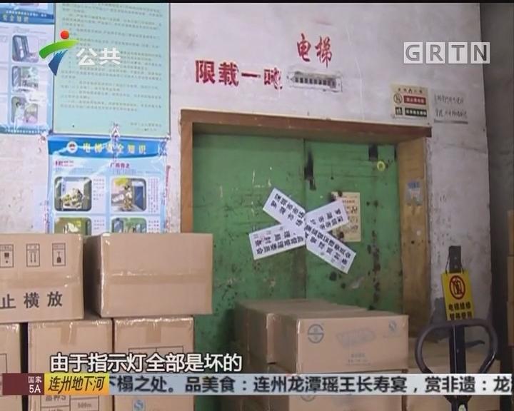 深圳:门开了电梯没到 男子坠下电梯井