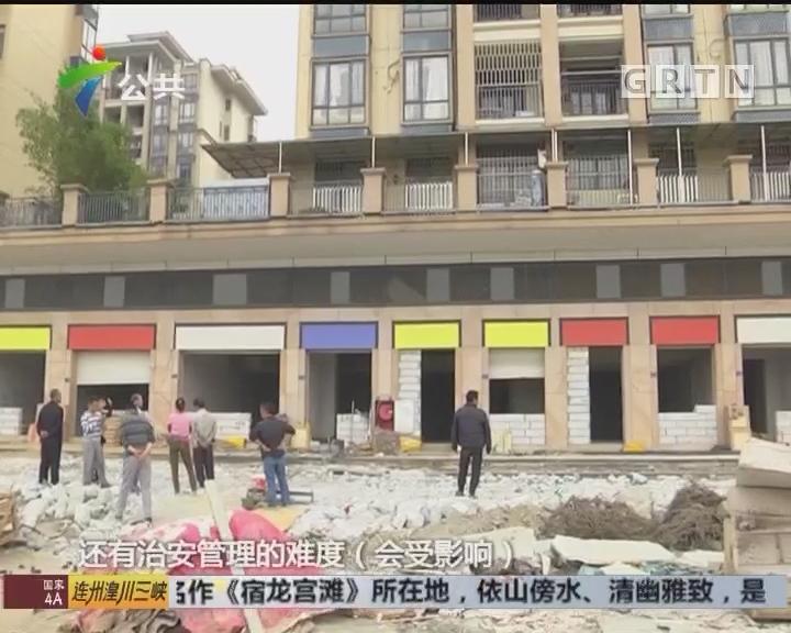 街坊求助:楼盘商铺变住房 小区安全存隐患