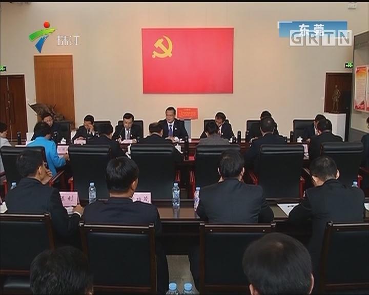 广东各地继续深入学习宣传贯彻党的十九大精神