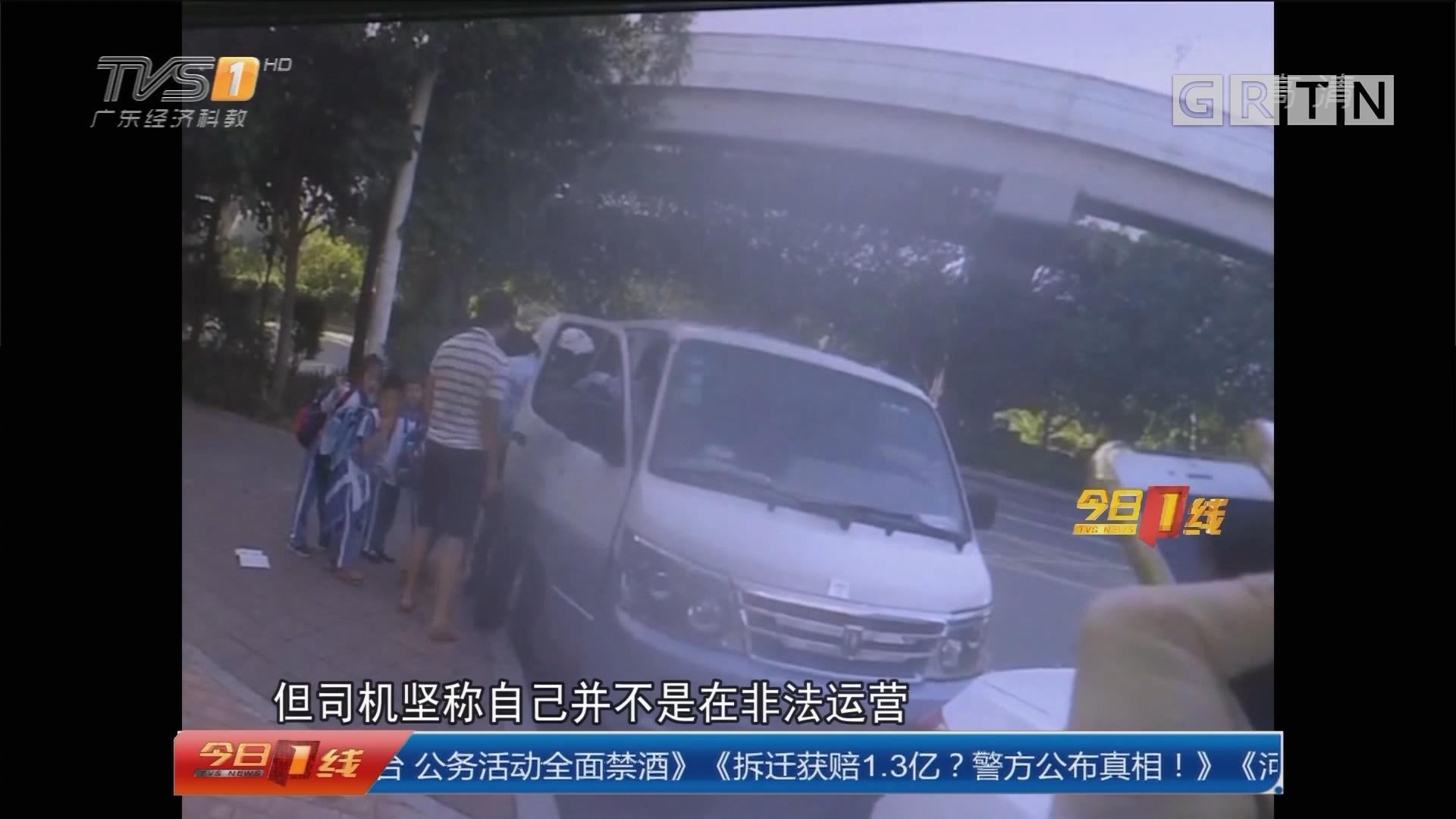 深圳:黑面包变校车? 交警叫停处罚