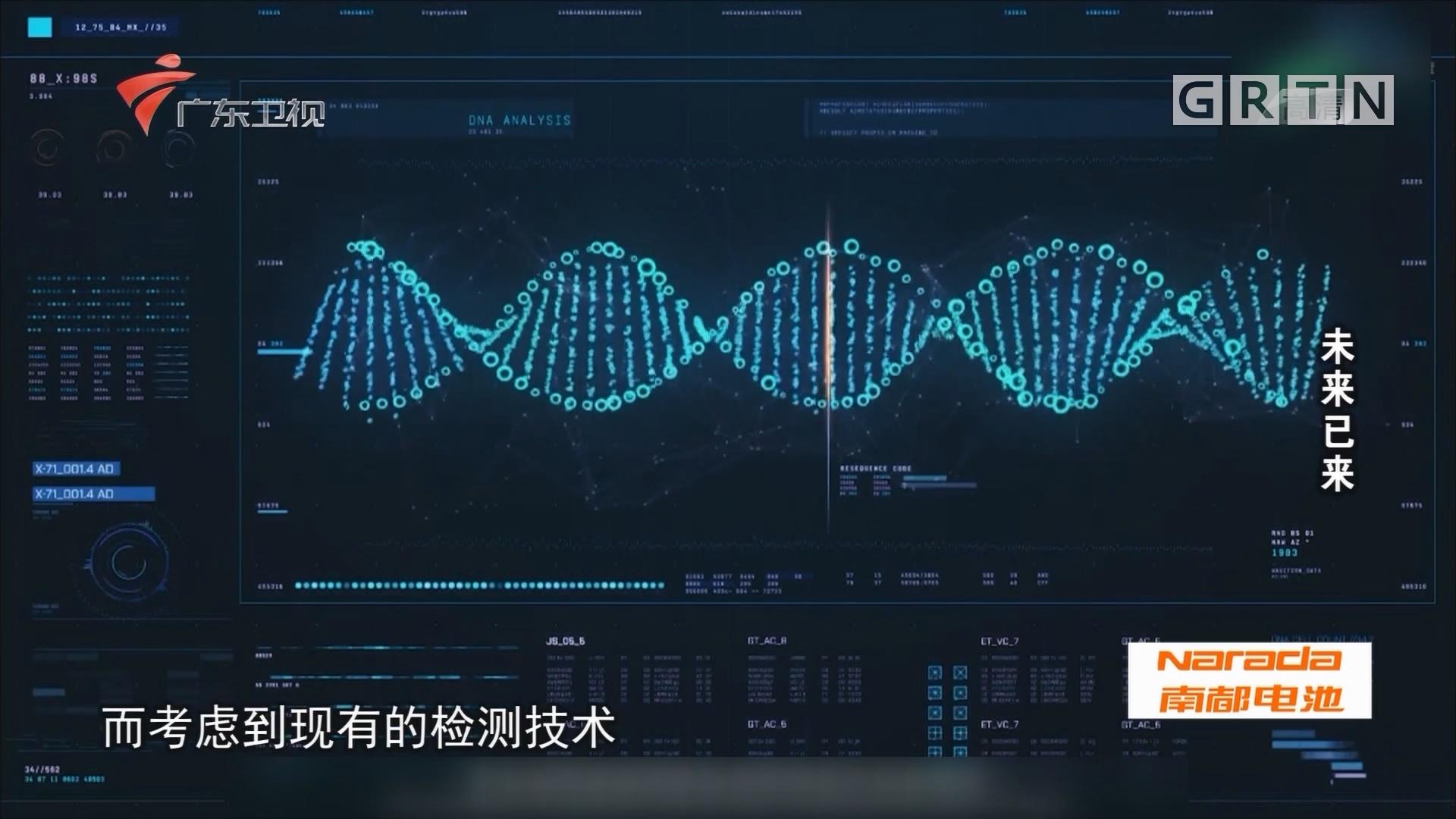 [HD][2017-11-15]社会纵横:未来已来