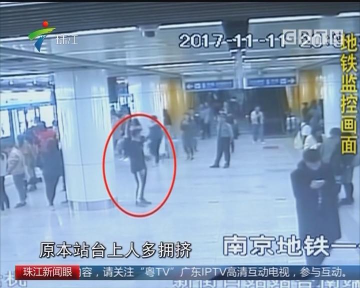 江苏:姑娘地铁遇猥亵 果断反击