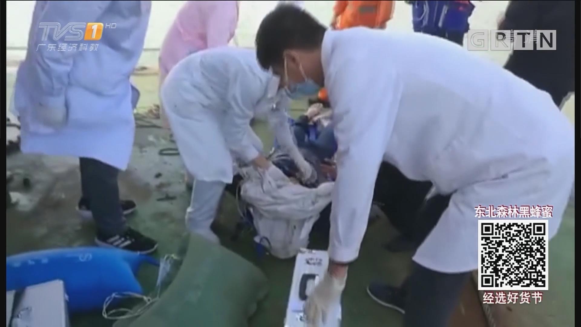 新闻现场:珠江口两货船相撞 直击生命大救援