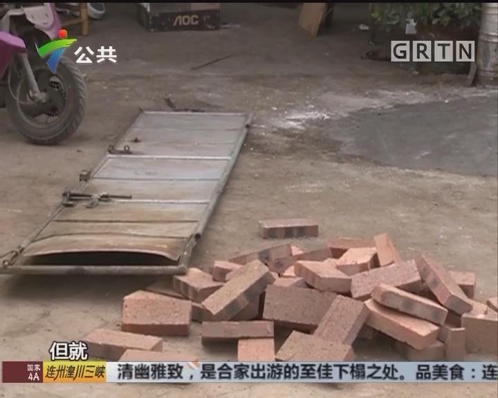 河源:失魂小车冲进店铺 造成多人受伤