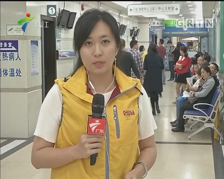 4G直播:船员送院救治 情况稳定