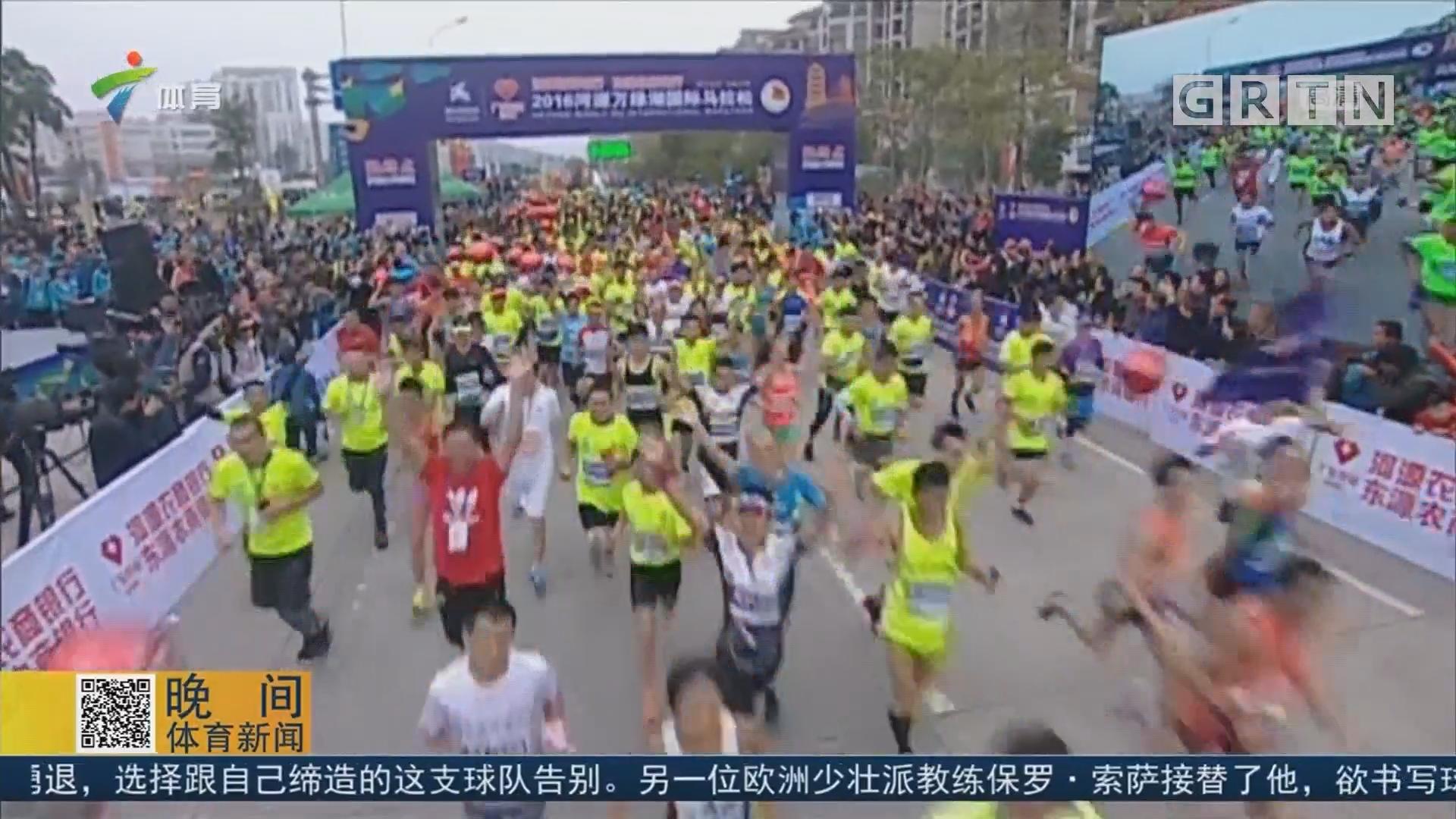 2017河源万绿湖国际马拉松年底开跑