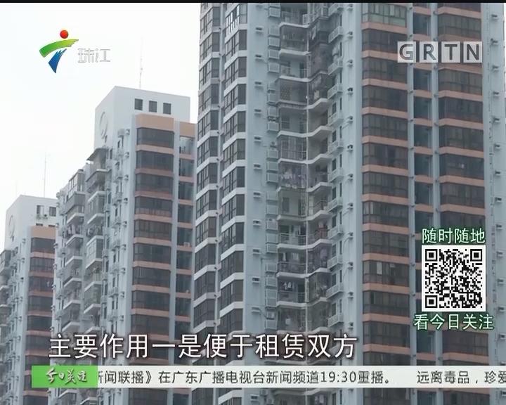 深圳租房指导价:每平方米26元