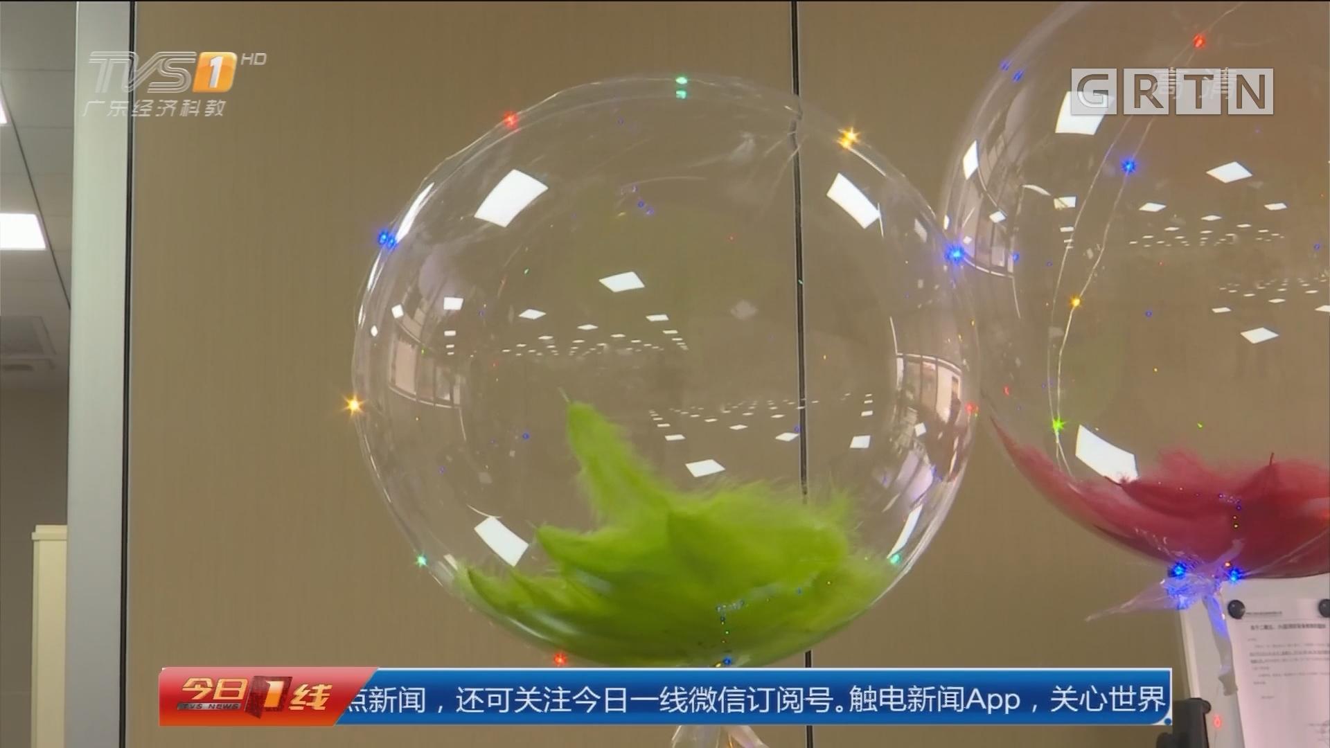"""警惕危险玩具:""""发光气球""""风行 有爆炸隐患"""