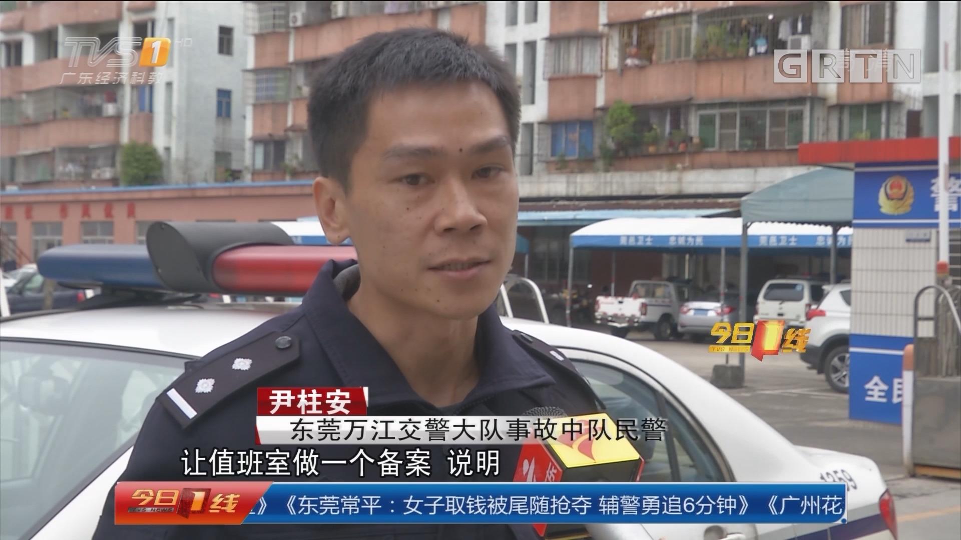 """东莞:男童被撞无大碍 司机""""冷漠""""受质疑"""