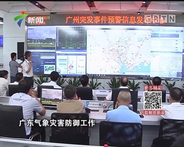 [2017-11-04]人大代表:省人大常委会执法检查促进气象事业发展