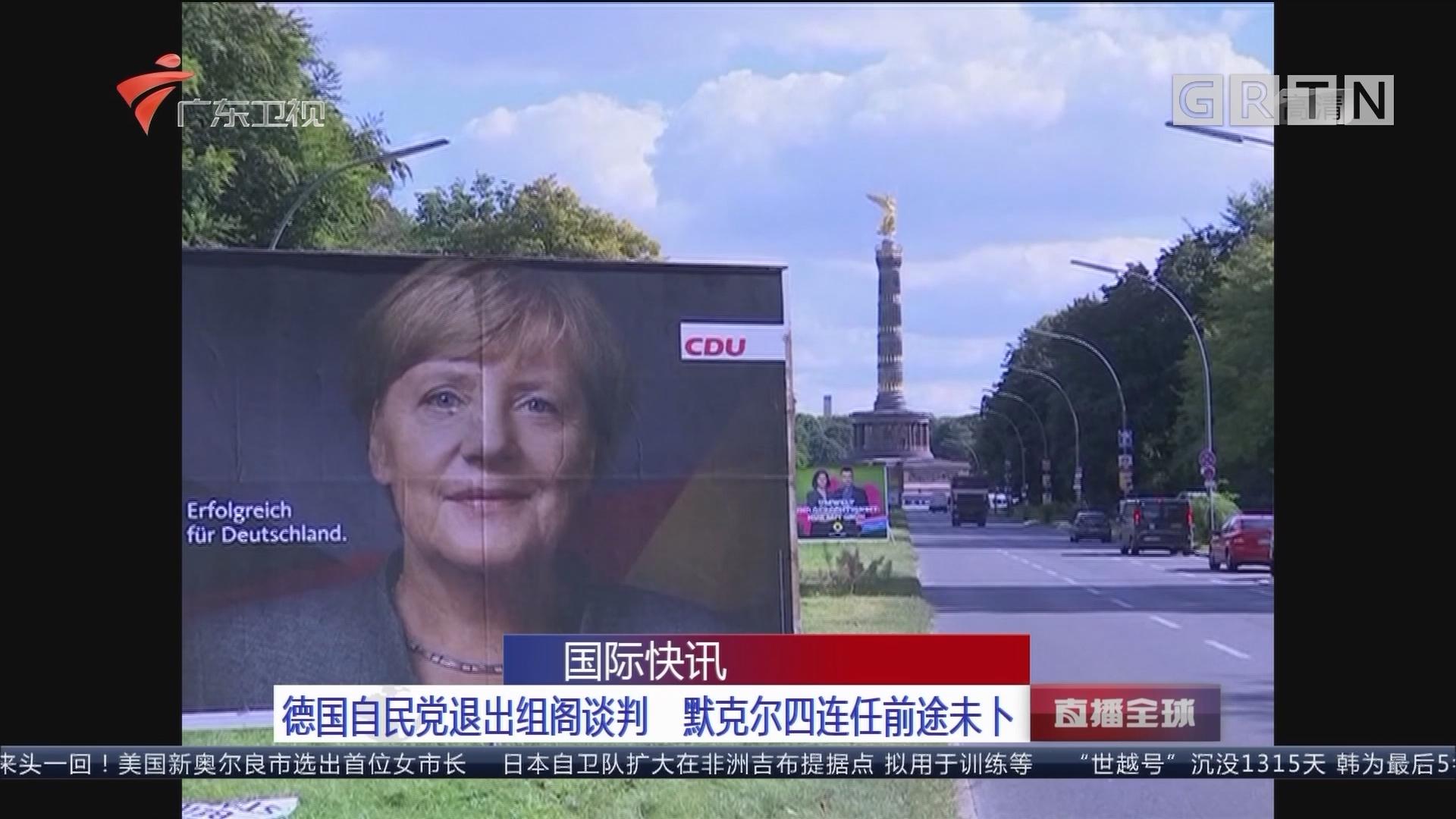 卫视直播_节目一览 广东卫视 直播全球