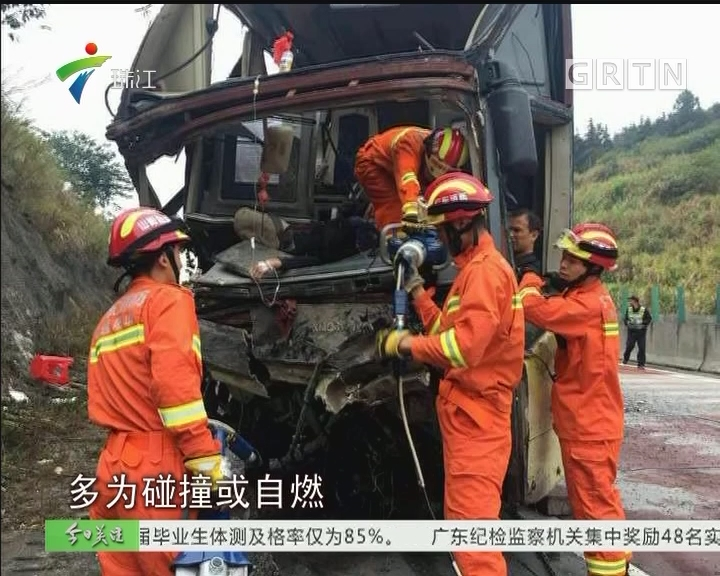 清连高速:大巴碰撞山体 2死2伤