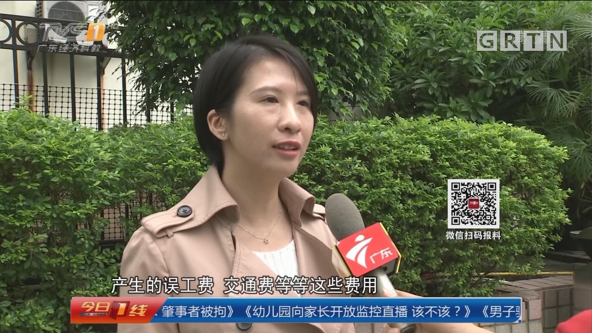 关注儿童安全:广州荔湾 男童幼儿园内被铁柜砸伤 园方担责