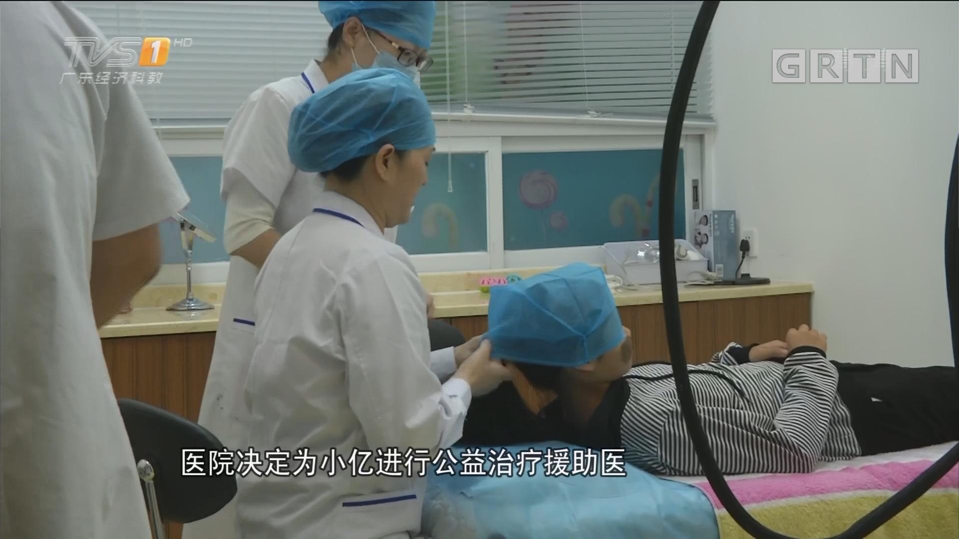 梅州:女孩胎记遮半脸 获公益援助治疗