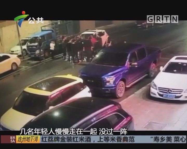 街坊报料:凌晨街头发生冲突 听到疑似枪响